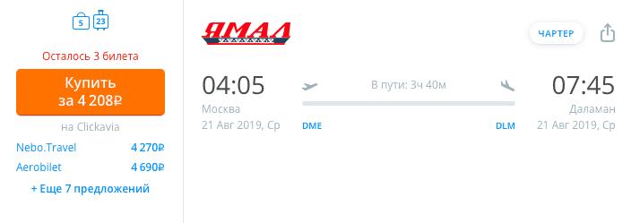 мск-даламан