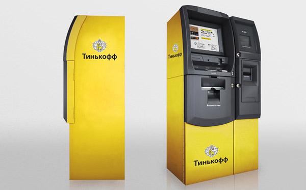 Банкоматы Tinkoff Bank