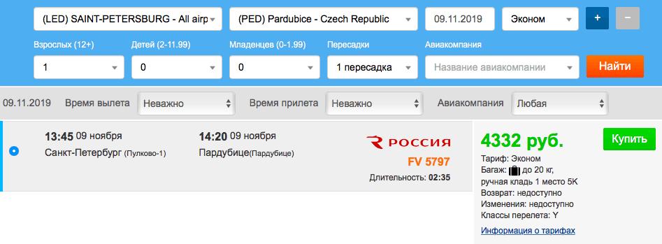 спб-пардубице