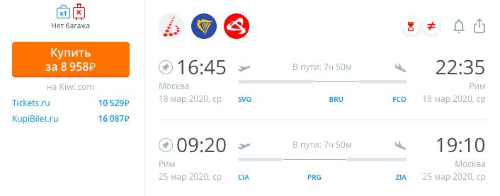 мск-рим-мск