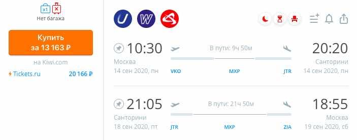 мск-санторини-мск